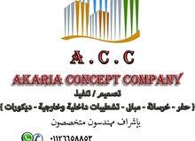 شركة elakaria concept للمقاولات العامة