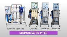 أجهزة ومحطات تحلية مياه واجهزة تبريد مياه