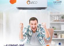مكيفات GECO AIR CONDTIONER INVERTER