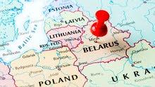 تأشيرة بلاروسيا
