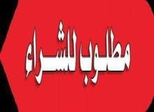 ميسان العمارة حي الحسين