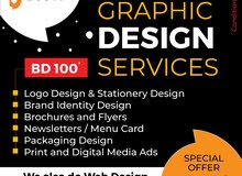 Graphic Designing Services Starting From BD 100/-