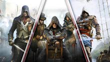 Pack triple Assassin's Creed