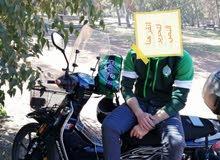moto becan