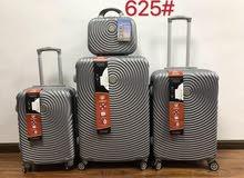 بيع حقائب سفر طقم