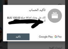 بطاقات جوجل بلاي فئة 100 دولار