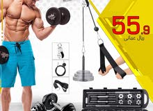 50kg Dumbbell Set and Cross Core Trainer