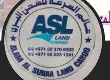 شحن سياره الى مصر والسودان