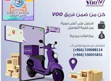 مطلوب كباتن ( سائقين ومناديب ) توصيل طلبات جميع مدن السعودية
