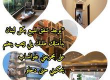 مكتب الياسمين