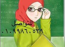 مدرسة اولى رياضيات خبرة طويلة للثانوى والاعدادي  للتأسيس وتحقيق النجاح والتفوق