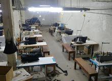 مصنع ملابس مجهز بالكامل للايجار او البيع 400م