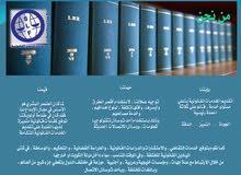 مكتب مجموعة السعد القانونية