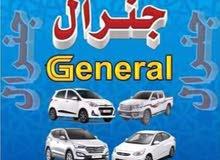مكتب جنرال موتورز لتأجير السيارات