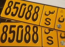 رقم خماسي جميل رمز واحد 85088 س