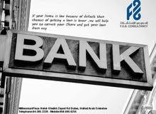 loans facilities