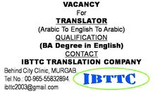 VACANCY For Translator