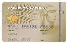 بطاقات ائتمانية خارج نظام الساينت