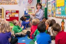 مطلوب مدرسة رياض اطفال