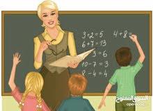 معلمه خصوصي