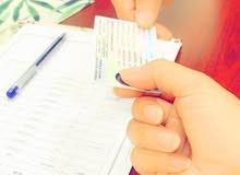 استخراج رخصة القيادة للنساء ورجال ومقيمات