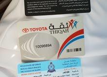 Beige Toyota Innova 2012 for sale