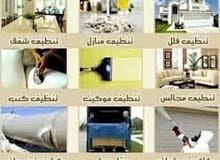 شركة تنظيف منازل وكشف تسربات و نقل عفش وتركيب ايكيا