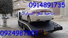 ساحبة لنقل السيارات داخل بنغازي