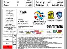 تذاكر مباراة الاتحاد والهلال جنب الرابطة بالظبط