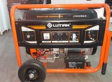 مولد لوتيان القوة 9يعطي صافي 7.5 نوع الوقود بنزين
