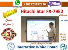 سبورات تفاعلية 78 بوصة Hitachi Star FX-79E2 جديدة تعمل بالتاتش والقلم 4مستخدم بضمان 3سنوات