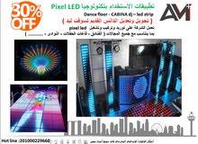 led dance floor display p3 دانس فلور