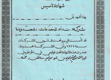 مفأجاة سارة - عمالة سودانية كفاءة بمختلف التخصصات