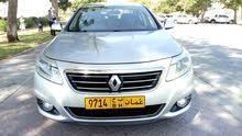 40,000 - 49,999 km mileage Renault Safran for sale