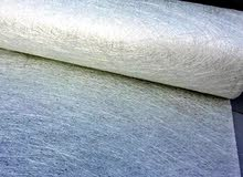 fiber glass الياف زجاجية