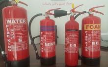 بيع معدات الإطفاء