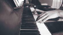 تعلم العزف على البيانو الان بالمنزل !
