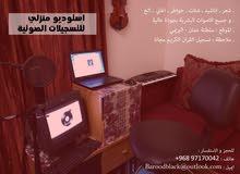 استوديو منزلي للتسجيلات الصوتية