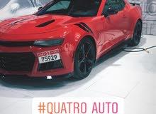 مركز كواترو لتصليح وعناية السيارات اسعار خاصه لتجار الشركات