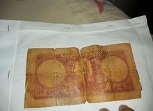 عملات ورقية وفضيه قديمه ترجع إلي عام 1277