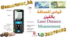 مقياس المسافة بالليزر / laser distance meter