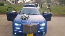 اقوى عروض للزفاف وايجار احدث انواع السيارات وخدمه الليموزين