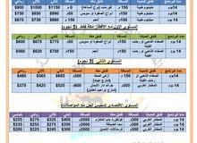 عروض عمرة بأسعار منافسة وخدمات متميزة 2019