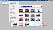 كتالوج قطع غيار سيارات وشاحنات دايهاتسو  Microcat Daihatsu parts catalog