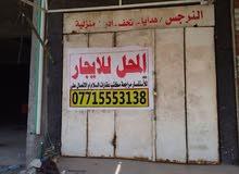 محل للايجار في الجبيله على الشارع العام مقابل سوق الجبيله