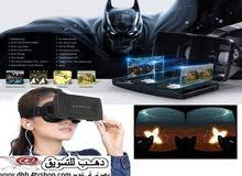 نظارة الواقع الافتراضي vr لمشاهدة افضل للافلام