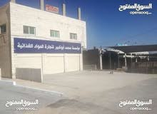 مخازن و مستودعات عدد 7  بالقرب من دوار المستندة ابو علندا 3 على شارع واربعه جانب