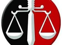 استشارات قانونيه بالاسكندرية