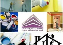 تركيب جميع انواع العزل وصيانة المباني