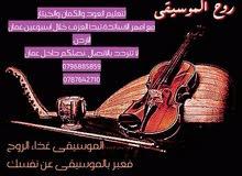 private oud and violin lessons in Jorda دروس تعلم العود،الكمان وإعزف بأسبوعين